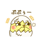 ぴよきち Ver.2(個別スタンプ:20)