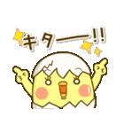 ぴよきち Ver.2(個別スタンプ:21)
