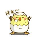 ぴよきち Ver.2(個別スタンプ:22)