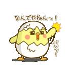 ぴよきち Ver.2(個別スタンプ:23)