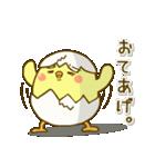 ぴよきち Ver.2(個別スタンプ:24)