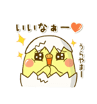 ぴよきち Ver.2(個別スタンプ:25)