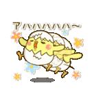 ぴよきち Ver.2(個別スタンプ:26)