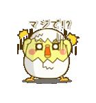 ぴよきち Ver.2(個別スタンプ:27)