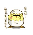 ぴよきち Ver.2(個別スタンプ:29)