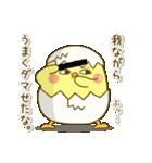 ぴよきち Ver.2(個別スタンプ:30)