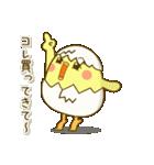 ぴよきち Ver.2(個別スタンプ:31)
