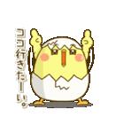 ぴよきち Ver.2(個別スタンプ:32)