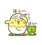 ぴよきち Ver.2(個別スタンプ:34)