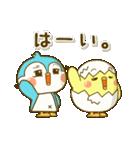 ぴよきち Ver.2(個別スタンプ:35)