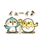 ぴよきち Ver.2(個別スタンプ:36)