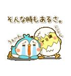 ぴよきち Ver.2(個別スタンプ:37)