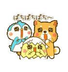 ぴよきち Ver.2(個別スタンプ:40)