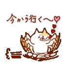 恋人達 ~ややテンション高め~(個別スタンプ:02)