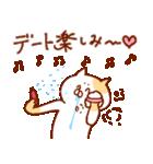 恋人達 ~ややテンション高め~(個別スタンプ:03)