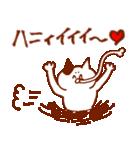 恋人達 ~ややテンション高め~(個別スタンプ:05)