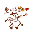 恋人達 ~ややテンション高め~(個別スタンプ:06)