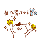 恋人達 ~ややテンション高め~(個別スタンプ:07)