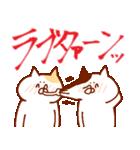 恋人達 ~ややテンション高め~(個別スタンプ:10)