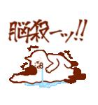 恋人達 ~ややテンション高め~(個別スタンプ:12)