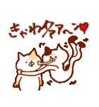 恋人達 ~ややテンション高め~(個別スタンプ:16)