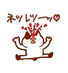 恋人達 ~ややテンション高め~(個別スタンプ:19)