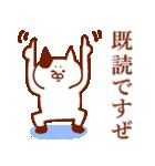 恋人達 ~ややテンション高め~(個別スタンプ:21)