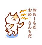 恋人達 ~ややテンション高め~(個別スタンプ:24)