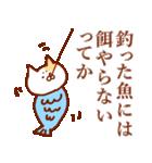 恋人達 ~ややテンション高め~(個別スタンプ:25)