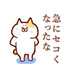 恋人達 ~ややテンション高め~(個別スタンプ:26)