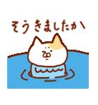 恋人達 ~ややテンション高め~(個別スタンプ:28)