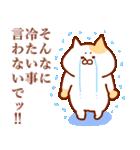恋人達 ~ややテンション高め~(個別スタンプ:29)