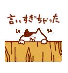 恋人達 ~ややテンション高め~(個別スタンプ:33)