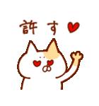 恋人達 ~ややテンション高め~(個別スタンプ:35)