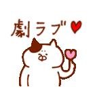 恋人達 ~ややテンション高め~(個別スタンプ:39)