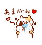 恋人達 ~ややテンション高め~(個別スタンプ:40)