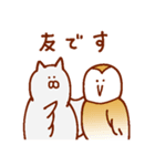 鳥達 ~多分酉年以外にも使えるやつ~(個別スタンプ:02)
