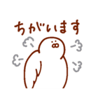鳥達 ~多分酉年以外にも使えるやつ~(個別スタンプ:19)