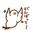 鳥達 ~多分酉年以外にも使えるやつ~(個別スタンプ:21)