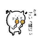 かまってちゃんねこ(個別スタンプ:01)