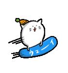 かまってちゃんねこ(個別スタンプ:02)