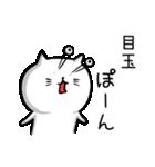 かまってちゃんねこ(個別スタンプ:03)