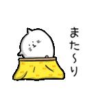 かまってちゃんねこ(個別スタンプ:04)