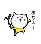 かまってちゃんねこ(個別スタンプ:05)