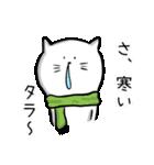 かまってちゃんねこ(個別スタンプ:06)