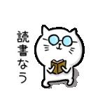 かまってちゃんねこ(個別スタンプ:07)