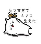 かまってちゃんねこ(個別スタンプ:09)