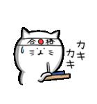 かまってちゃんねこ(個別スタンプ:11)