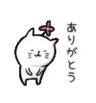 かまってちゃんねこ(個別スタンプ:13)