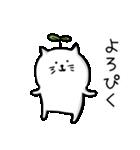 かまってちゃんねこ(個別スタンプ:14)